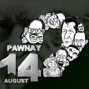 Anwer Maqsood's Play Pawnay 14 August Attracts Larger Crowd