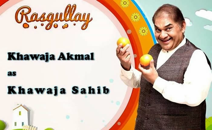 Senior Comedian Star, Khawaja Akmal, Passed Away!
