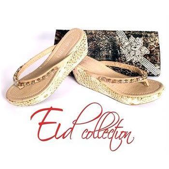 Shoe Trend For Eid Ul Fitr