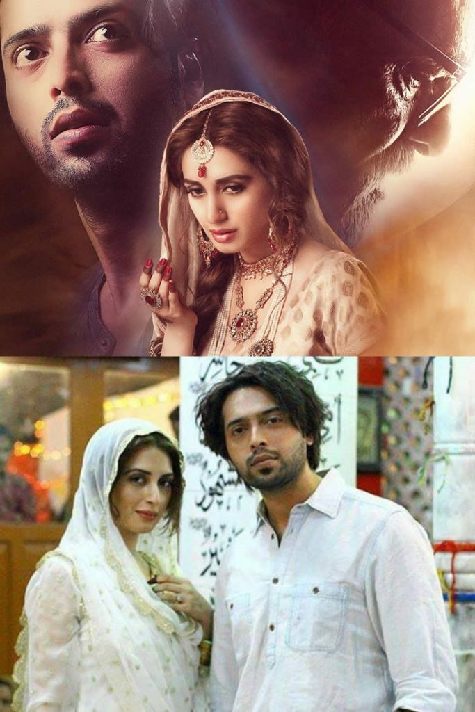 Fahad Mustafa and Iman Ali's 'Mah e Meer' Film Review