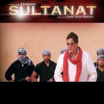 A Pakistani Film Sultanat with 22 Crore Budget releasing Soon