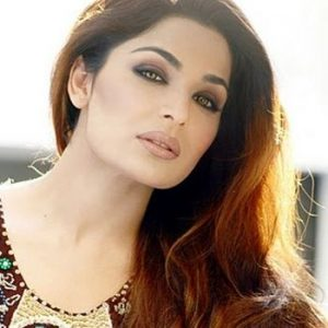Actress Meera Finds New Fiance