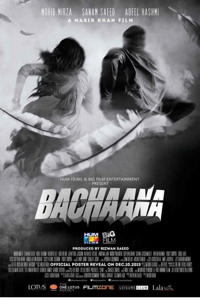 Bachaana Movie Music Launch Lahore