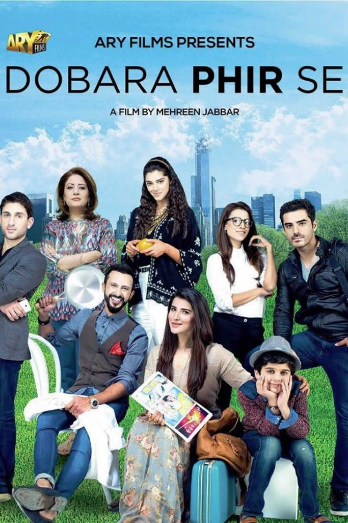 Pakistani film Dobara Phir Se Trailer