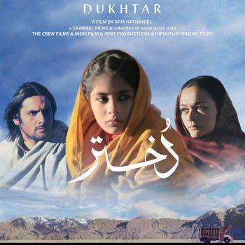 Dukhtar Bags Two Awards at SAIFF