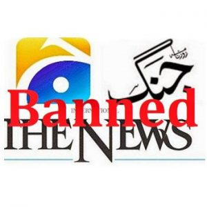 Geo all Licenses Banned