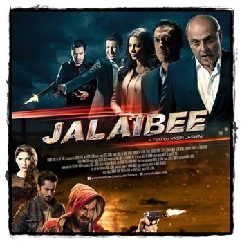 5 Questions with Jalaibee's Cast