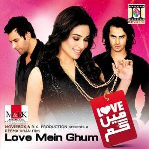 Love Mein Gum, Love Mein Gum, Love Mein Gum!