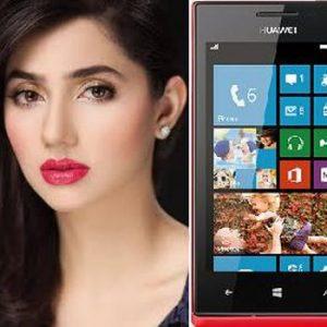 Mahira Khan to Endorse Huawei Mobile G700 Dual SIM smartphone commercial