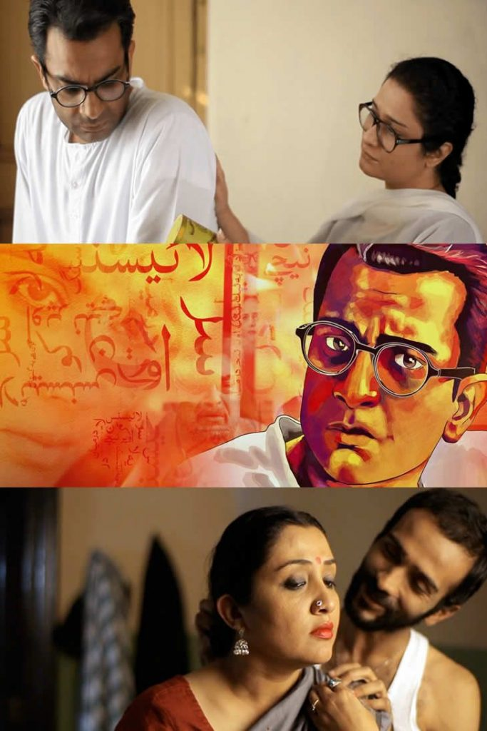 Manto Film Review