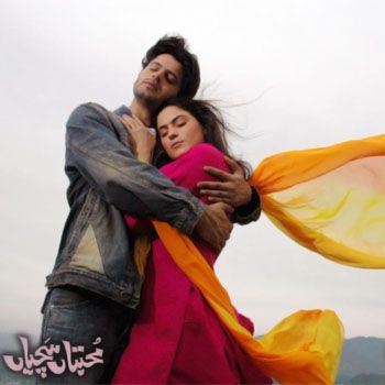 Pakistani Films screening at SAARC Film Festival