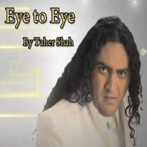 Tahir Shah's Song 'Eye To Eye' Is A Total Madness