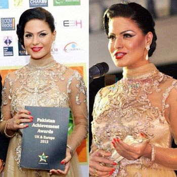 Veena received Most Successful Pakistani Entertainer on the Globe in UK