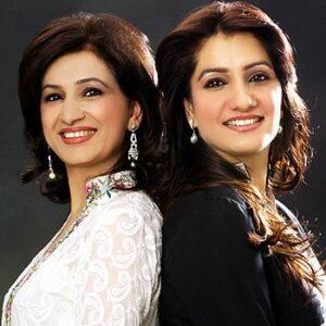 Nickie Nina Pakistani Fashion Designers