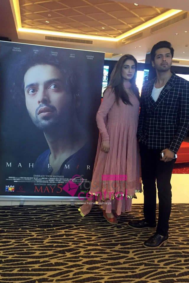 Mah-e-Mir Music Launch Event in Dubai