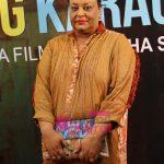 Good Morning Karachi Preview - Cinepax