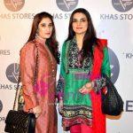 Kashmala Tariq with guest
