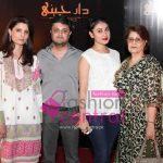 Lubna, Shahzada Farhad, Sonu and Shahzama