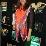 Main Hoon Shahid Afridi Premiere