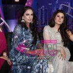 Sobia, Rubab and Resham