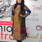 Launch of Fashion Central Multi Brand Store Lahore Event Photo Gallery