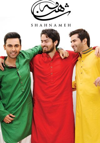 Latest Eid Collection 2012 for Men by Shahnameh, Eid Collection 2012 for Men