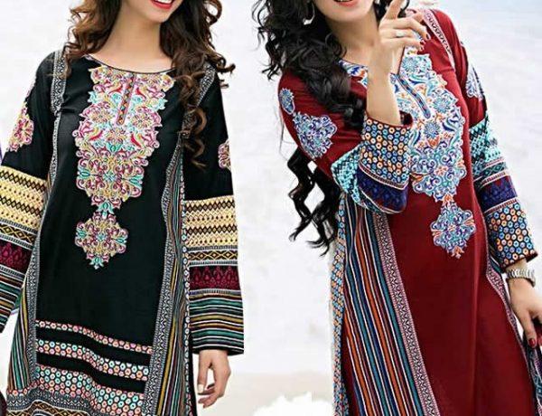 Ittehad Eid-ul-Adha Collection 2015