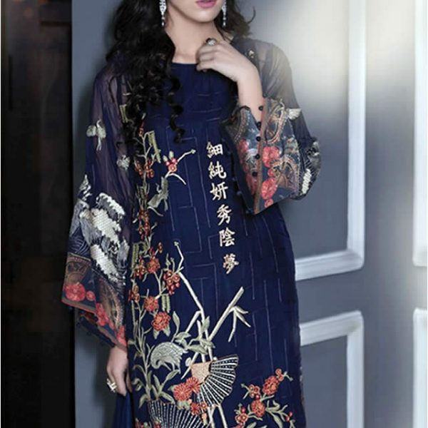 Maria B New MBroidered Collection 2016