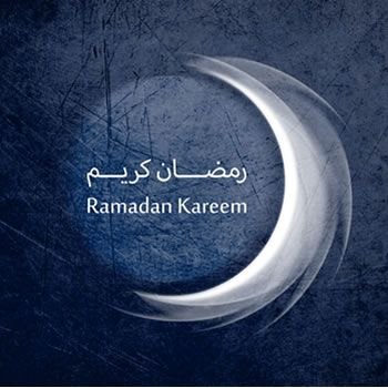 Decor Your Home To Welcome Ramzan
