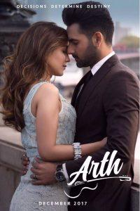 Humaima Malick's first look in Arth
