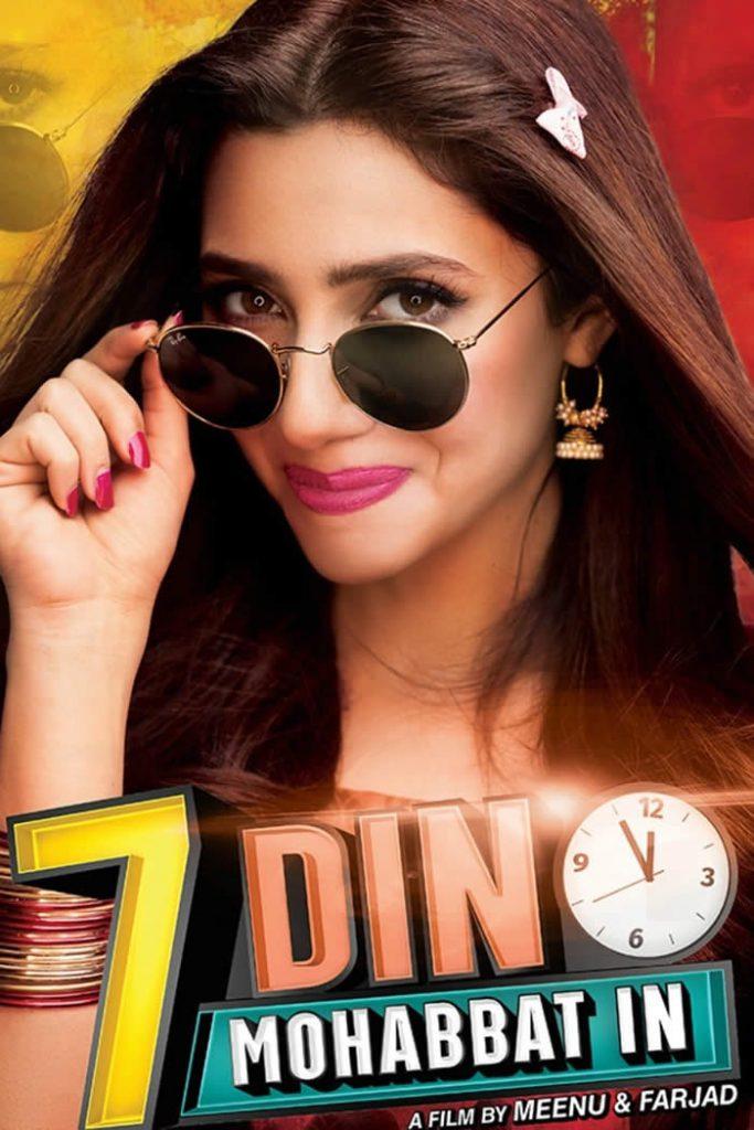 Mahira Khan's '7 Din Mohabbat In' Teaser Released